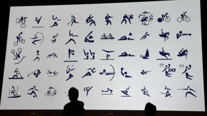 Tokyo 2020 revela sus pictogramas deportivos