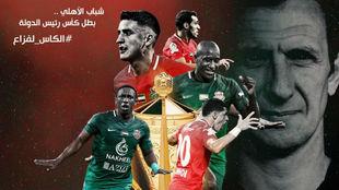 Arruabarrena, campeón en Emiratos Árabes Unidos