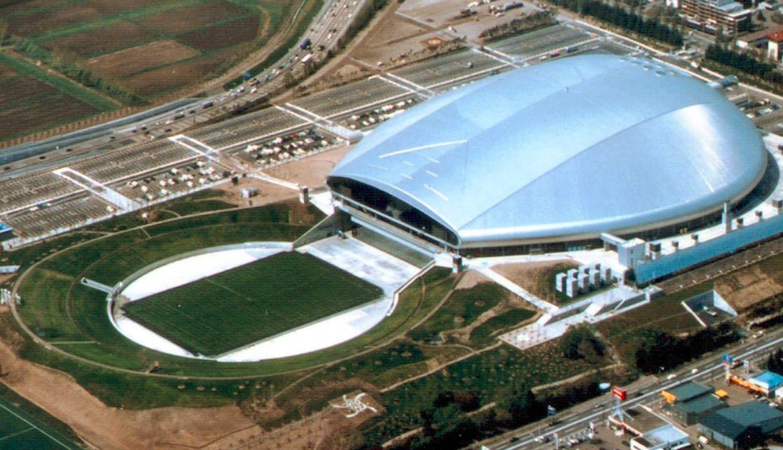 Mundial de Rugby Japón 2019: Sapporo: domo de sapporo, sapporo (capacidad para...   MARCA Claro Argentina